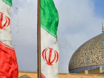 Iran has launched a gold-backed cryptocurrency