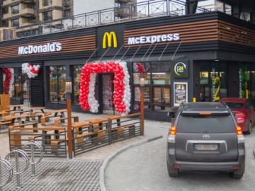 "McDonald's puts ""MacDrive"" service using artificial intelligence"