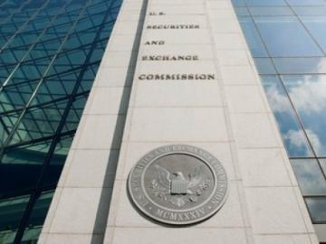 SEC is looking for an expert in cryptocurrencies with a salary of up to $ 238 787 per year