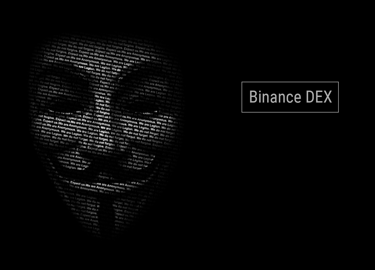 Exchange Binance DEX will be able to confiscate the assets